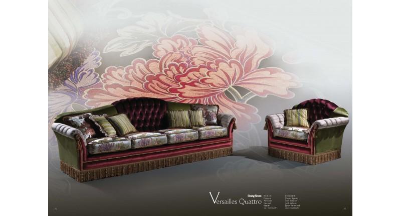 Диван и Кресло Versailles Quattro