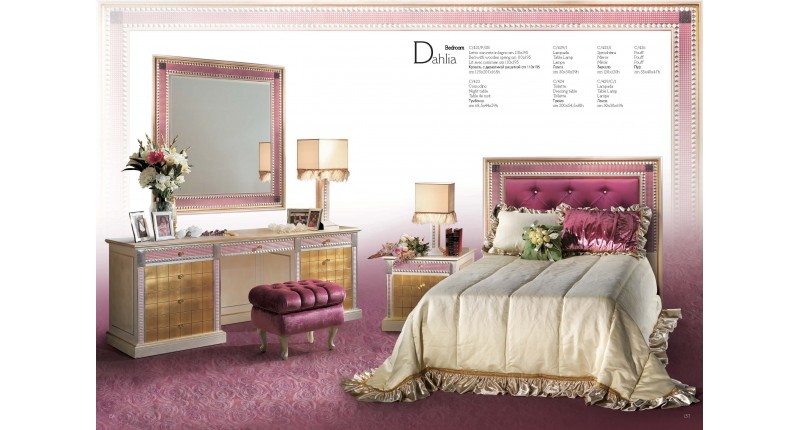 Спальня Dahlia