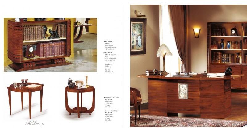 Кабинет Art Deco