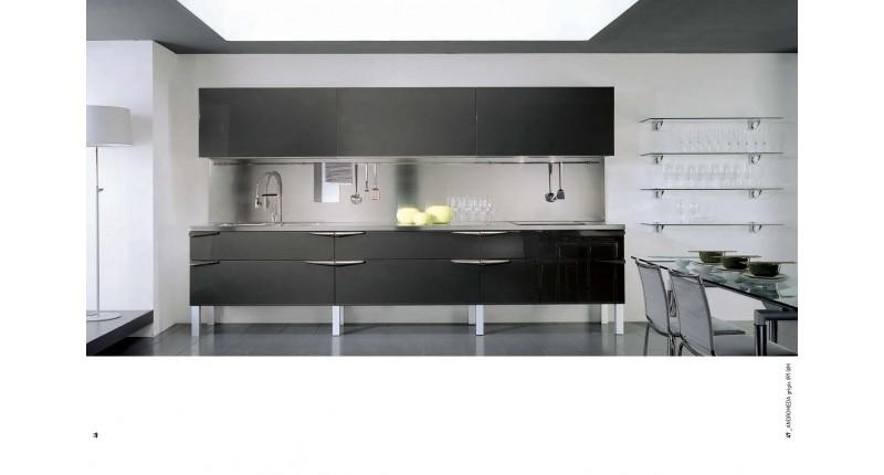 Кухня Metropolitan